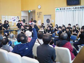 上市中学校吹奏楽部